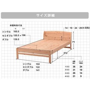 国産 宮付き ひのき すのこベッド(ベッドフレ...の紹介画像6