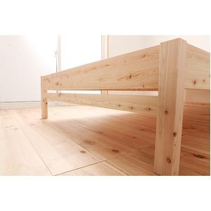 国産 宮付き ひのき 畳ベッド(ベッドフレームのみ)シングル 無塗装