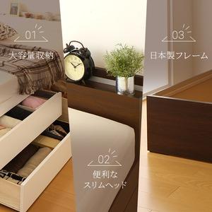宮付き 大容量 引き出し 収納ベッド シングル (フレームのみ) ホワイト 『SPACIA』 スペーシア コンセント付き 日本製ベッドフレーム