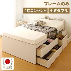 国産 宮付き 大容量 収納ベッド セミダブル (フレームのみ) ホワイト 『SPACIA』スペーシア 日本製ベッドフレーム - 拡大画像