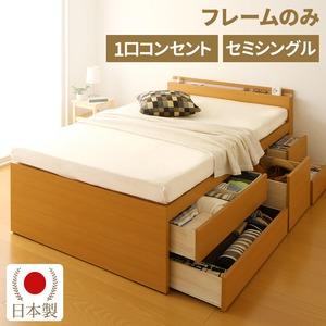 国産 宮付き 大容量 収納ベッド セミシングル (フレームのみ) ナチュラル 『SPACIA』スペーシア 日本製ベッドフレーム - 拡大画像
