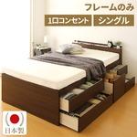 宮付き 大容量 引き出し 収納ベッド シングル (フレームのみ) ブラウン 『SPACIA』 スペーシア コンセント付き 日本製ベッドフレーム