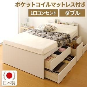 国産 宮付き 大容量 収納ベッド ダブル (ポケットコイルマットレス付き) ホワイト 『SPACIA』スペーシア 日本製ベッドフレーム - 拡大画像