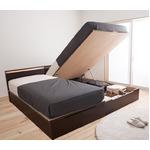 国産 宮付き 照明付き ガス圧 跳ね上げ式ベッド(ポケットコイルマットレス付き)セミシングル ブラウン