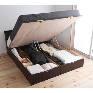 国産 ガス圧 跳ね上げ式ベッド(ポケットコイルマットレス付き)ショートシングル ブラウン