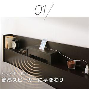 日本製 スマホスタンド付き 引き出し付きベッド ダブル (国産ボンネルコイルマットレス付き) 『OTONE』 オトネ 床板タイプ ダークブラウン コンセント付き