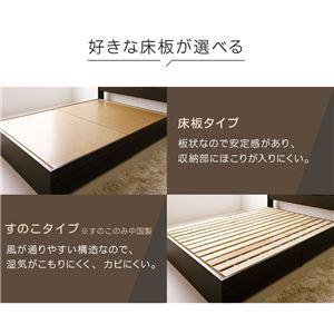 日本製 スマホスタンド付き 引き出し付きベッド シングル (国産ポケットコイルマットレス付き) 『OTONE』 オトネ 床板タイプ ダークブラウン コンセント付き