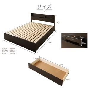 日本製 スマホスタンド付き 引き出し付きベッド ダブル (国産ポケットコイルマットレス付き) 『OTONE』 オトネ 床板タイプ ダークブラウン コンセント付き