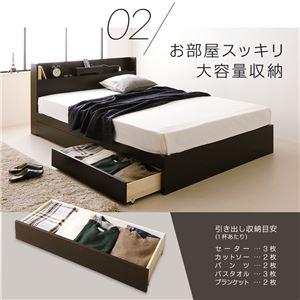 日本製 スマホスタンド付き 引き出し付きベッド ダブル (国産ポケットコイルマットレス付き) 『OTONE』 オトネ 床板タイプ ナチュラル コンセント付き