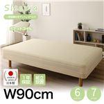 【組立設置費込】日本製 一体型 脚付きマットレスベッド ポケットコイル(硬さ:レギュラー) 90cm幅 10cm脚 『Sleepia』スリーピア ホワイト 白