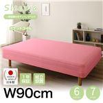 【組立設置費込】日本製 一体型 脚付きマットレスベッド ポケットコイル(硬さ:レギュラー) 90cm幅 20cm脚 『Sleepia』スリーピア ピンク
