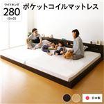 照明付き 宮付き 国産フロアベッド ワイドキング (ポケットコイルマットレス付き) クリーンアッシュ 『hohoemi』 日本製ベッドフレーム D+D