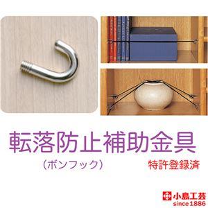 オープンシェルフ 本棚 国産 組立不要 F☆☆☆☆ 75アコード ハイタイプ ウッディホワイト