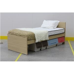 日本製 床板面高さ:10段階調整機能付き シングルベッド 5.5ポケットコイルマットレス(ハード)付き ナチュラル 『アロット』 High&Lowの写真1