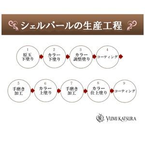 シェルパール 9mm珠 ネックレス&イヤリング 【ホワイト 2点セット】 専用箱付き 日本製 『ユミ・カツラ』 〔冠婚葬祭 パーティー〕