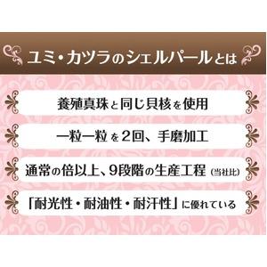 ユミ・カツラ シェルパール 9mm珠ネックレス&ピアス2点セット ホワイト