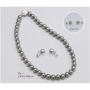 ユミ・カツラ シェルパール 9mm珠ネックレス&イヤリング2点セット グレー