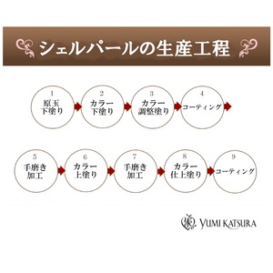 ユミ・カツラ シェルパール 9mm珠ネックレス&ピアス2点セット グレー