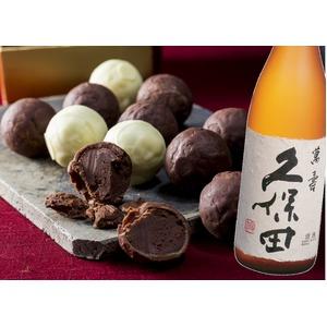 日本酒トリュフ 久保田 萬寿 (ヴァローナチョコレート使用) 4粒入 - 拡大画像