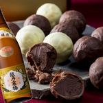 日本酒トリュフ  越乃寒梅 特別本醸造(ヴァローナチョコレート使用) 4粒入