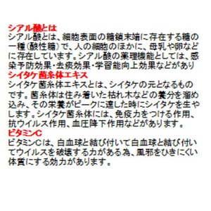のどあめ/ドロップ 【5袋セット】 日本製 舐めるマスク 燕窩シアル酸のど飴 紅茶 レモンティー風味』 〔通勤 通学 人ごみ 旅行〕