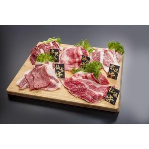 5大銘柄牛 食べ比べセット【焼肉 計1kg】 松阪・神戸・米沢・前沢・仙台 各銘柄牛200g×5種類  - 拡大画像