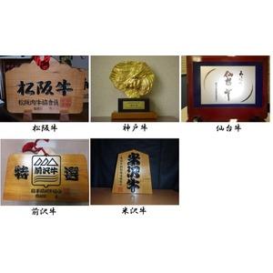 5大銘柄牛 食べ比べセット【うすぎり 計1kg】 松阪・神戸・米沢・前沢・仙台 各銘柄牛200g×5種類