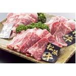 日本3大和牛 食べ比べセット【焼肉 計600g】 松阪・神戸・米沢  各200g×3種類