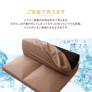 フロアソファー コーナー付き3点セット 【ベージュ ダリアン生地】 本体:日本製 洗える カバーリング 『Korot』 コロット