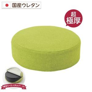 【カバーリング】極厚 低反発クッション『Pastel』ラウンドタイプ_グリーン【国産】