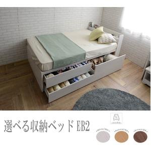 選べる収納ベッド シングル(フレームのみ) (ハイタイプ:引出し大×1・引出し小×2)ホワイト - 拡大画像