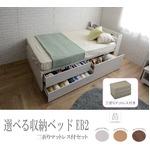 選べる収納ベッド シングル(ボンネルコイルマットレス付き) (ハイタイプ:引出し大×1・引出し小×2)ホワイト