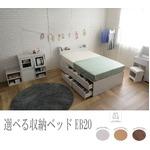 選べる収納ベッド シングル(フレームのみ)(ハイタイプ:引出し大×1・引出し小×4) ホワイト