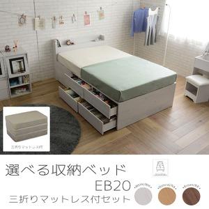 選べる収納ベッド シングル(ボンネルコイルマットレス付き) (ハイタイプ:引出し大×1・引出し小×4)ホワイト - 拡大画像