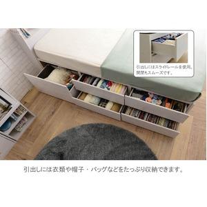 選べる収納ベッド シングル(ボンネルコイルマットレス付き) (ハイタイプ:引出し大×1・引出し小×4)ホワイト