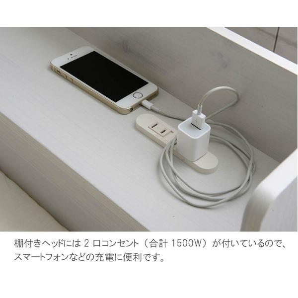 選べる収納ベッド シングル(フレームのみ) (ロータイプ:引出し×2)ホワイト