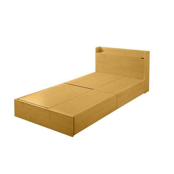 選べる収納ベッド シングル(フレームのみ) (ロータイプ:引出し×2)ナチュラル