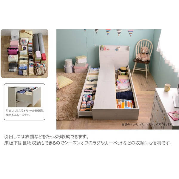 選べる収納ベッド シングル(フレームのみ) (ロータイプ:引出し×2)ブラウン