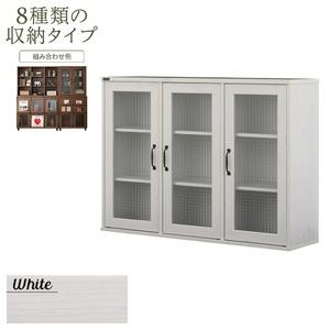 ガラス扉 キャビネット 幅120cm 『タナラボ』上台 北欧風 木製 ホワイト 白