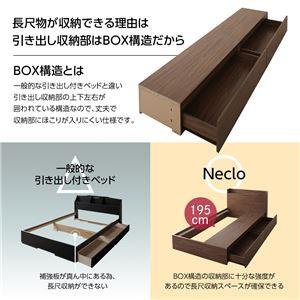 大容量 引き出し収納ベッド シングル (フレームのみ) 『ネクロ』 ブラウン 茶