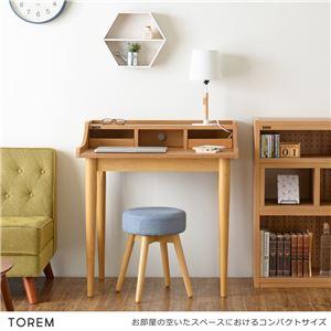 TOREM(トレム) デザインデスク(幅80cm) ナチュラル コンパクト