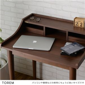 TOREM(トレム) デザインデスク(幅80cm) ブラウン コンパクト