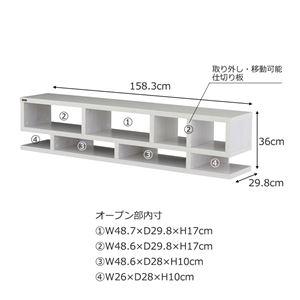 LIKE(ライク) ローボード ローシェルフ(幅160cm/高さ36cm) ホワイト