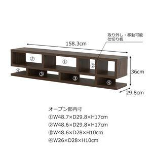 LIKE(ライク) ローボード ローシェルフ(幅160cm/高さ36cm) ブラウン