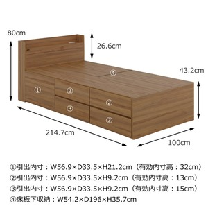 VICE(ヴィース) 収納付きベッド(収納3分割/ハイタイプ) シングルナチュラル【組立品】