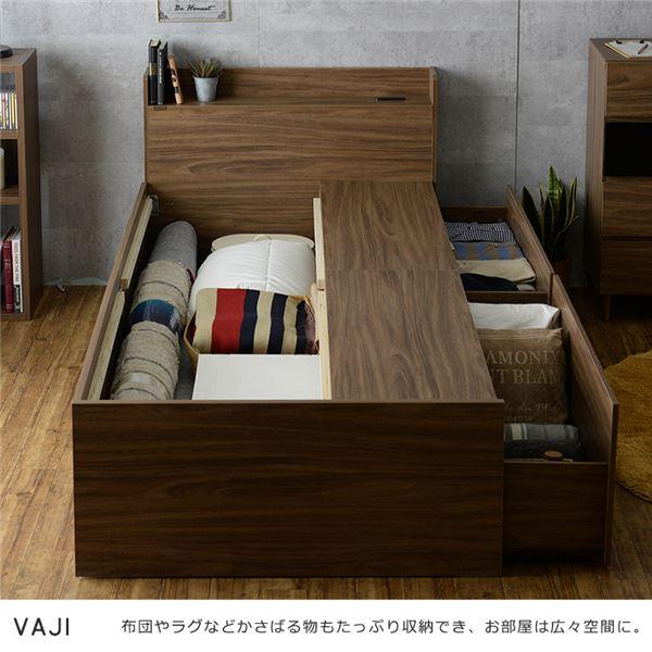 VAJI(ヴァジー) 収納付きベッド(収納2分割/ハイタイプ) シングル ブラウン【組立品】