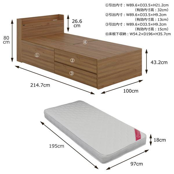 VAJI(ヴァジー) マットレス付き収納ベッド(収納2分割/ハイタイプ) シングルナチュラル【組立品】