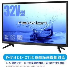 ネクシオン 32V型液晶テレビ ハイビジョン FT-C3201B