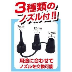 INTEX製品用 ダブルクイック?Sハンドポンプ+電動ポンプ(電池付き)