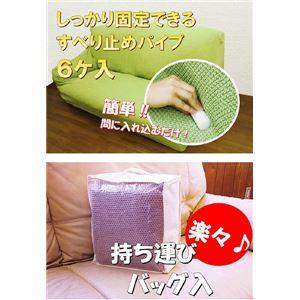 ソファーフィットカバー (W)140×(H)60×(D)40cm グリーン